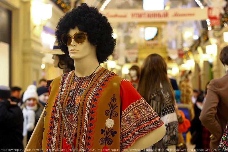 Москва, Московский репортаж, ГУМ, Александр Васильев