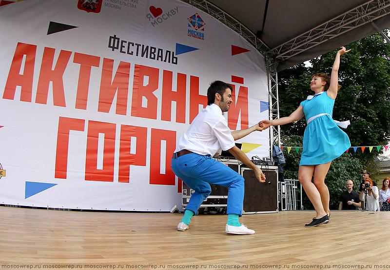 Московский репортаж, Москва, Активный город, Цветной бульвар