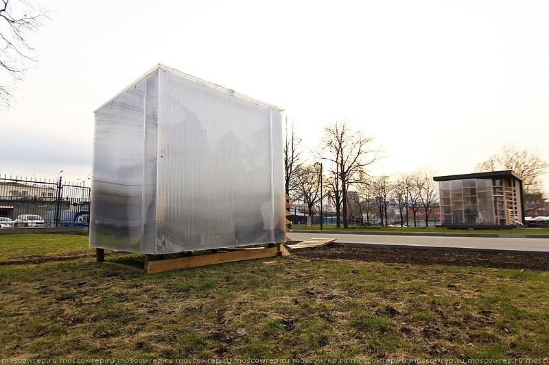 Московский репортаж, Москва, Музеон, Микродом
