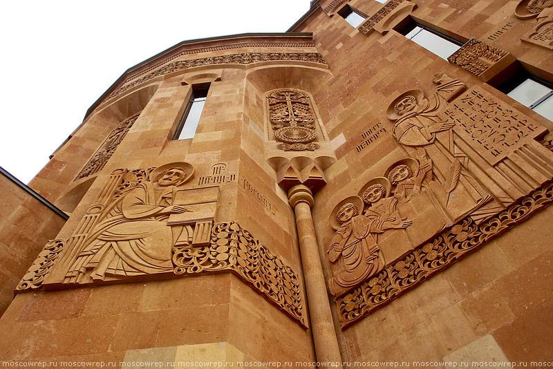 Московский репортаж, Москва, кафедральный собор Армянской апостольской церкви в Москве в честь Преображения Господня, армянский храм