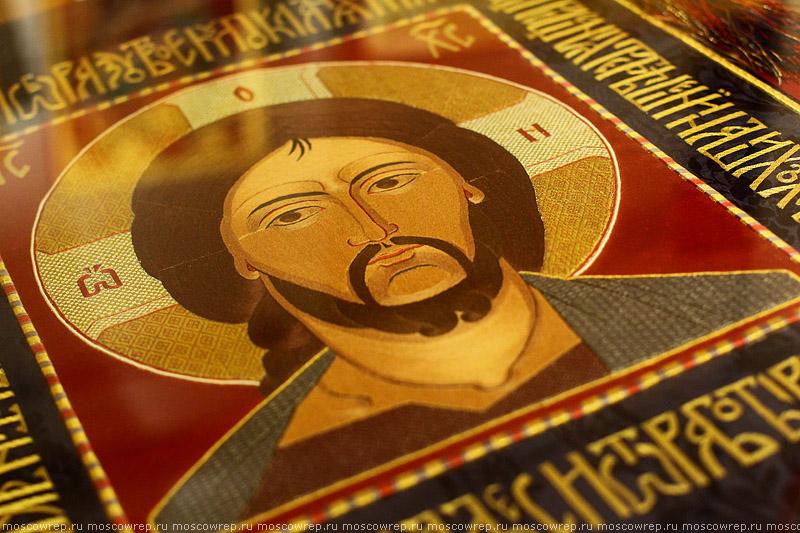 Московский репортаж, Москва, Благовестие красоты, Царицыно