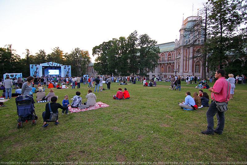 Московский репортаж, Москва, Царицыно, Классика и джаз