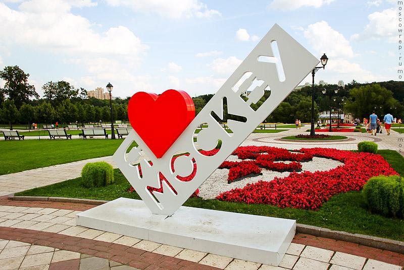 Московский репортаж, Москва, Царицыно, московский like