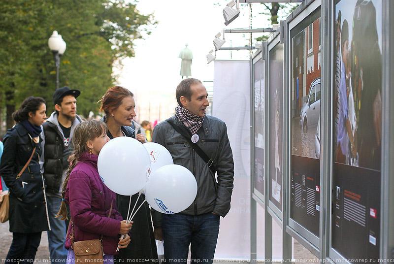 Московский репортаж, Москва, День Москвы, 866 лет Москве