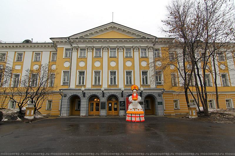Московский репортаж, Москва, Дымковская игрушка, ВМДПНИ