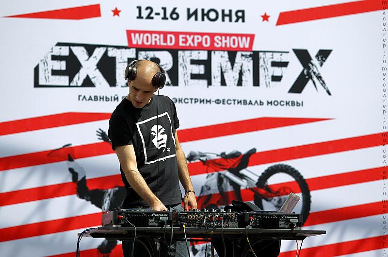 Московский репортаж, Москва, экстрим, Extremex, Сокольники