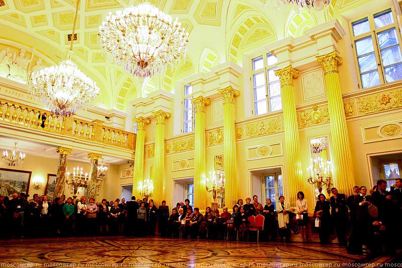 Москва, Московский репортаж,Царицыно, Фарфоровый путь, Галина Шуляк