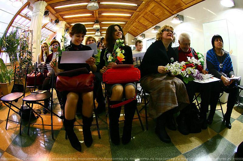 Московский репортаж, Москва, Царицыно, Флирт цветов