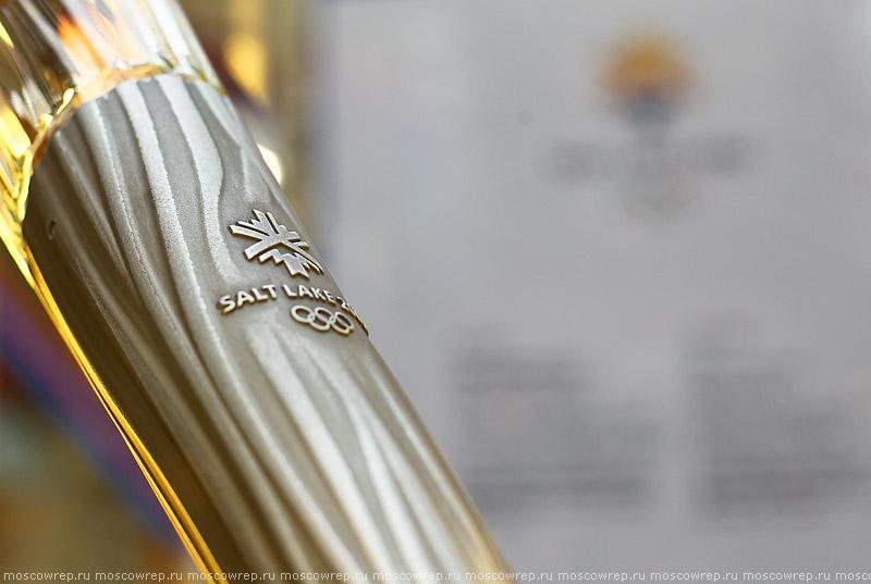 Москва, Московский репортаж, Олимпиада, ГУМ, факел, Альберт Второй<br />