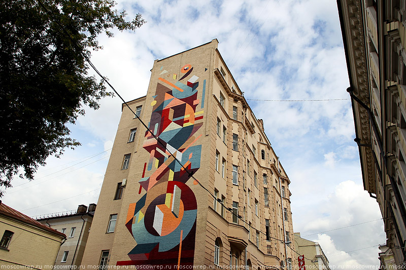 Московский репортаж, Москва, граффити, стритарт, graffiti, street art