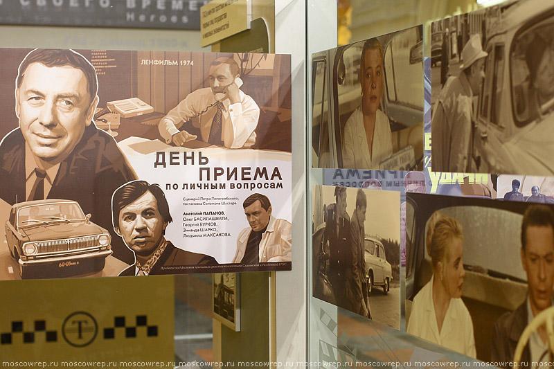 Москва, Московский репортаж, ГУМ, ГАЗ