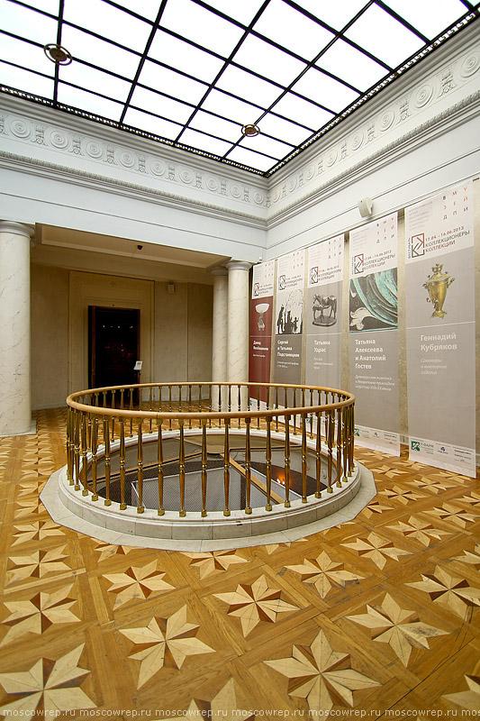 Московский репортаж, Москва, ВМДПНИ, Коллекции