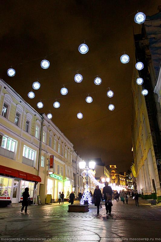 Москва, Московский репортаж, Лучший город зимы