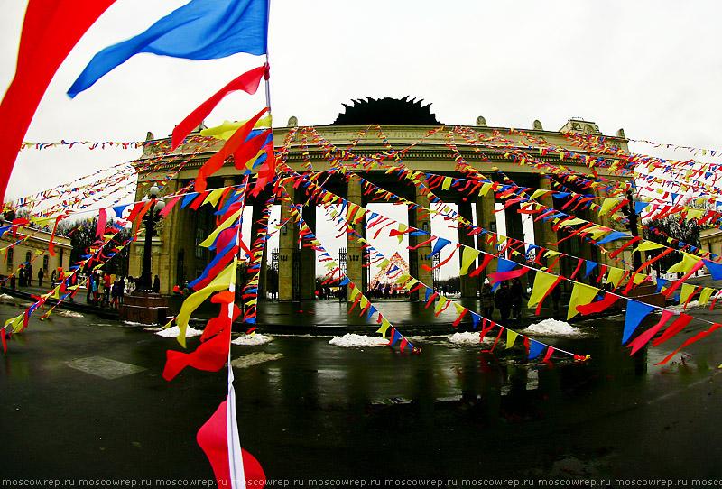 Московский репортаж, Москва, Парк Горького, Масленица