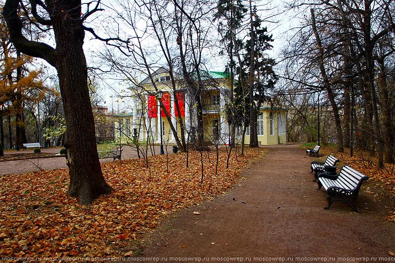 Москва, Московский репортаж, Нескучный, осень