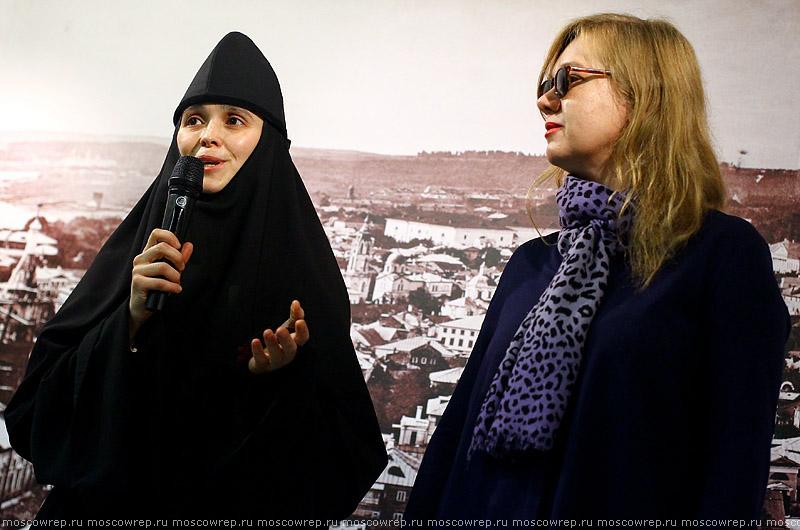Москва, Московский репортаж, Музей Москвы, Остожье