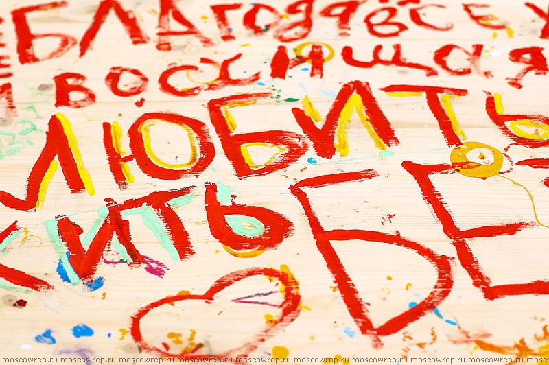 Московский репортаж, Москва, Кузнецкий мост, Пасха
