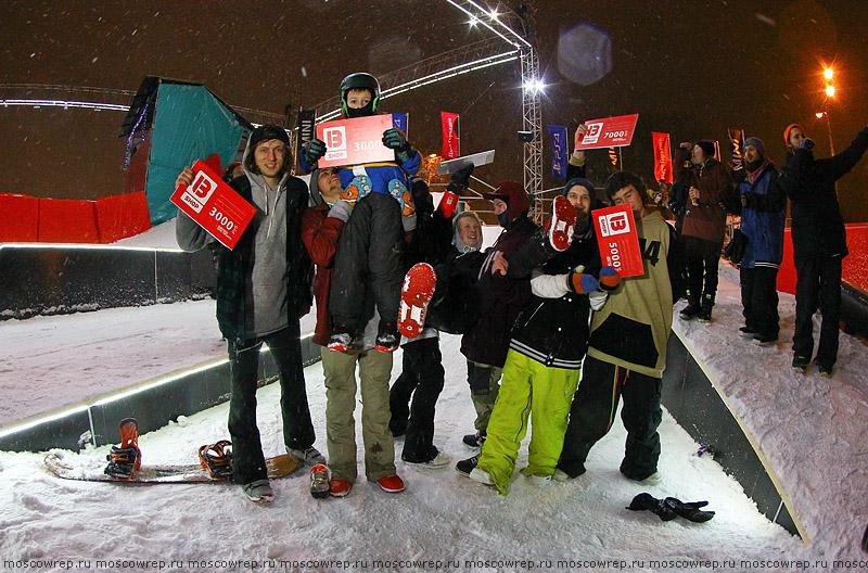 Москва, Московский репортаж, Burton, Парк Горького, сноубординг