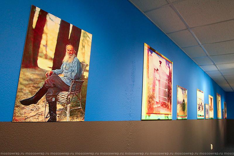 Московский репортаж, Москва, Музей Москвы, Прошлое - другая страна, Россия в цвете, Прокудин-Горский