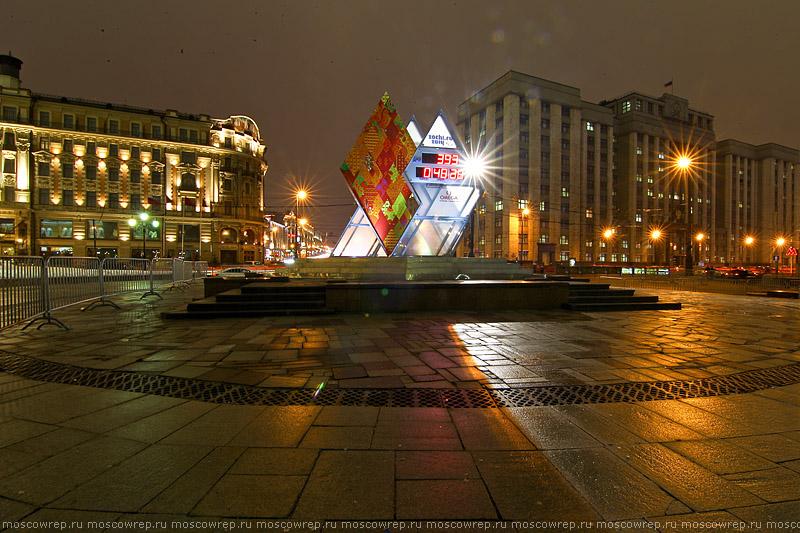Московский репортаж, Москва, Сочи 2014, Олимпиада