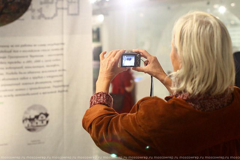 Москва, Московский репортаж, Музей Москвы, Старые усадьбы новой Москвы