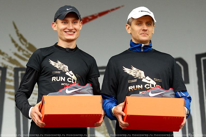 Московский репортаж, Москва, We run Moscow, Nike, ВВЦ, ВДНХ