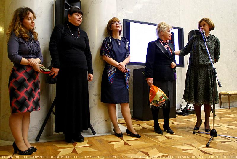Москва, Московский репортаж, ВМДПИ, лаковая миниатюра