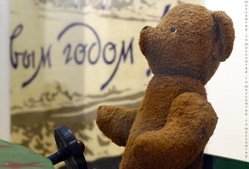 Москва, Московский репортаж, Кузьминки, Новый год, игрушки