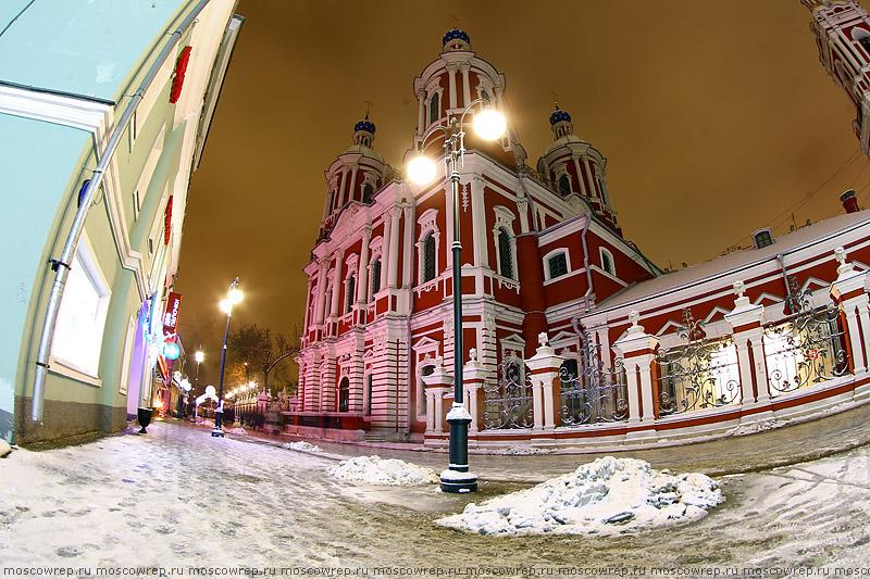 Москва, Московский репортаж, Москва пешеходная