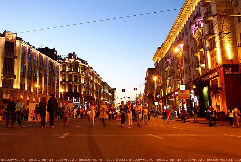 Московский репортаж, Москва, День города, День Москвы, Москве867