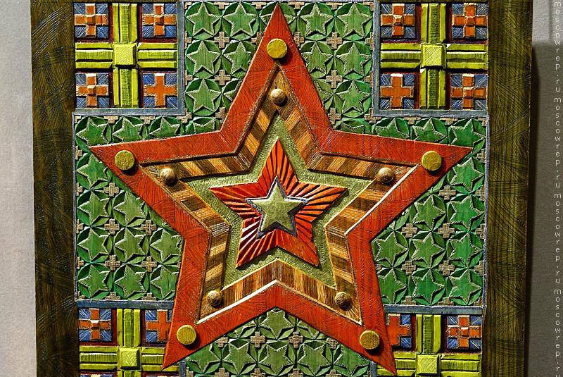 Москва, Московский репортаж, Коломенское, Резьба, Азбухановы