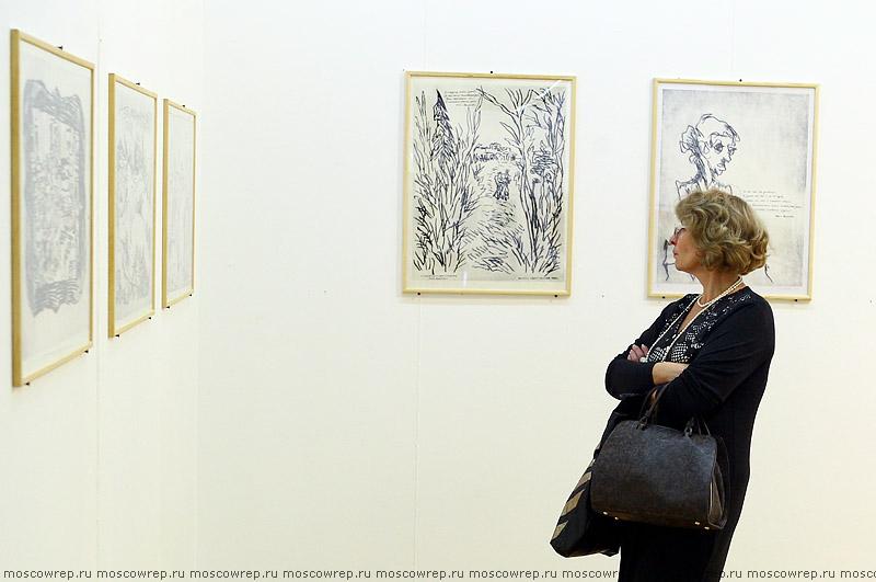 Московский репортаж, Москва, ЦДХ, ЦДХ-2014, Международный художественный салон