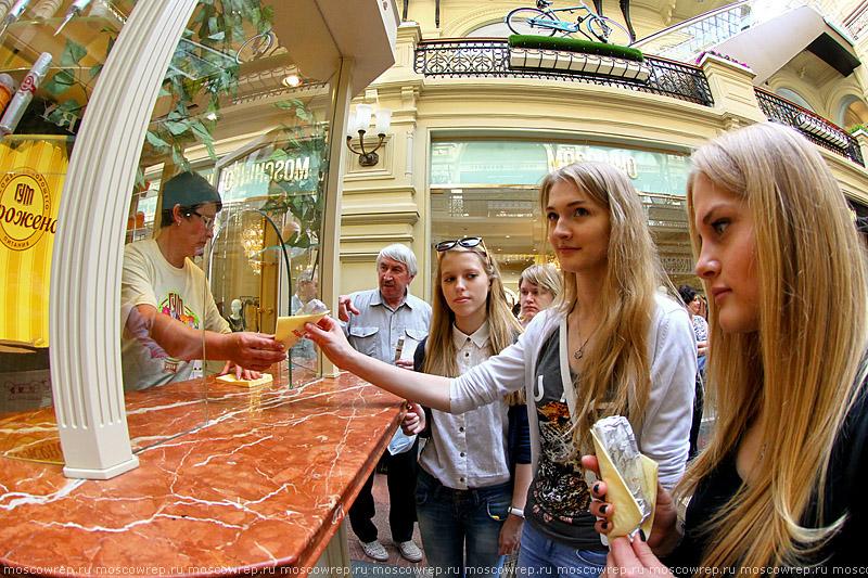 Москва, Московский репортаж, ГУМ, День мороженого