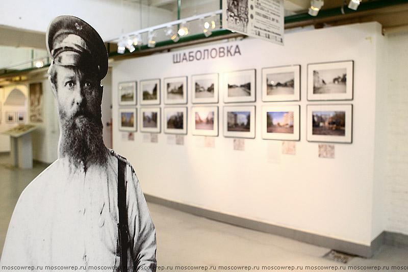 Москва, Московский репортаж, Музей Москвы, Готье-Дюфайе