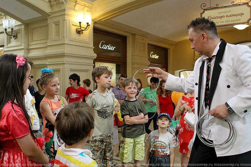 Московский репортаж, Москва, ГУМ, День защиты детей