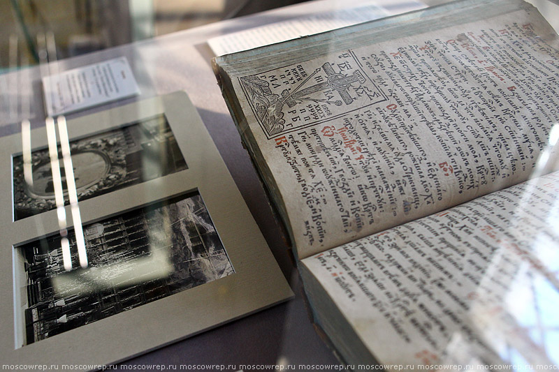 Московский репортаж, Москва, Коломенское, Православие, Церковь, Orthodoxy