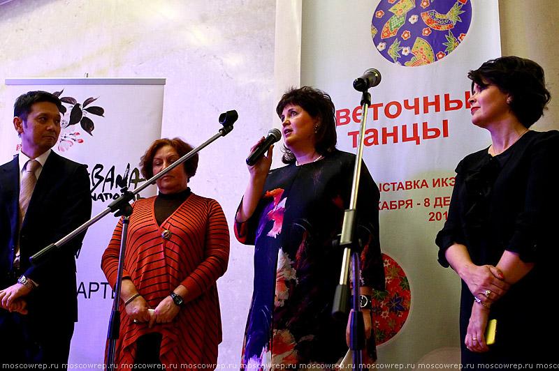 Москва, Московский репортаж, ВМДПНИ, икэбана, Цветочные танцы