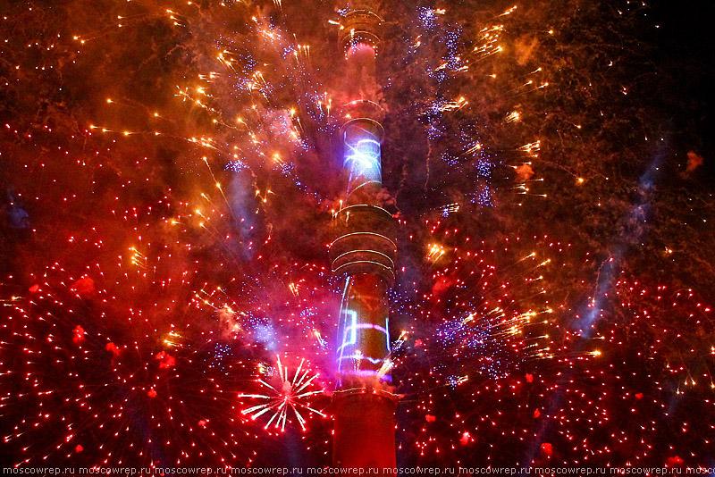 Московский репортаж, Москва, Light fest, В круге света, ВДНХ, Останкино