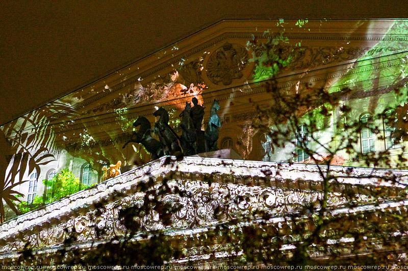 Московский репортаж, Москва, Light fest, В круге света