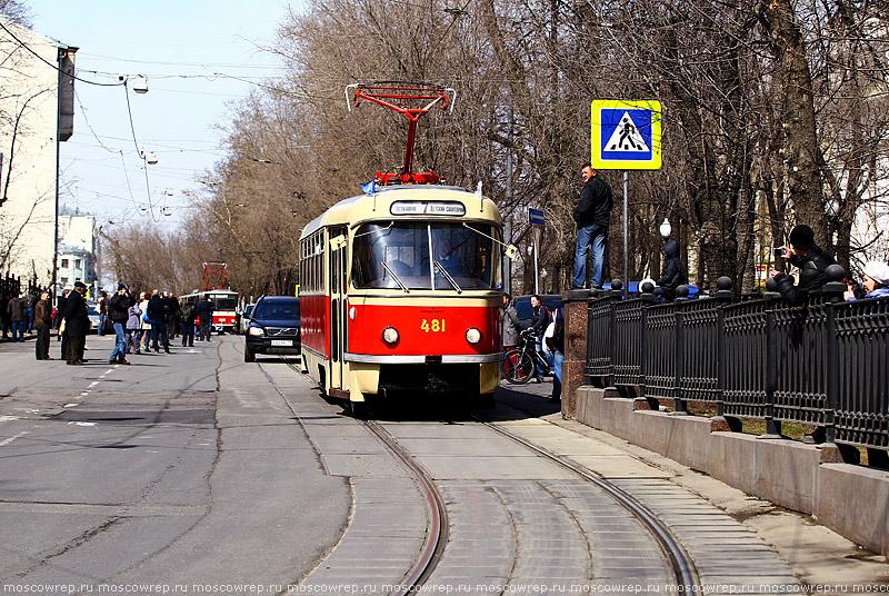 Москва, Московский репортаж, День рождения трамвая, 115 лет