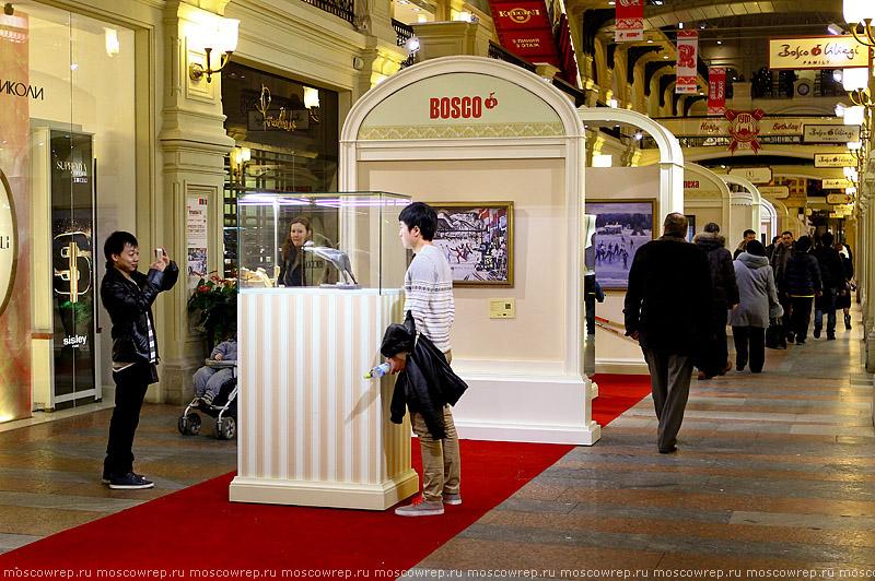 Москва, Московский репортаж, ГУМ, Олимпиада, Сочи 2014