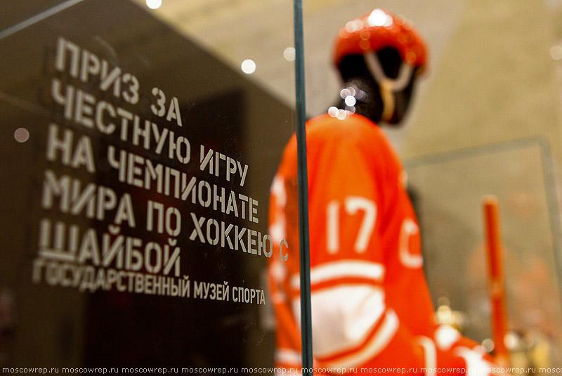 Москва, Московский репортаж, Манеж, Олимпиада, Сочи 2014