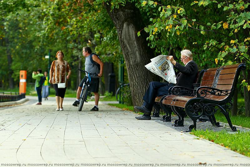Московский репортаж, Москва, парк