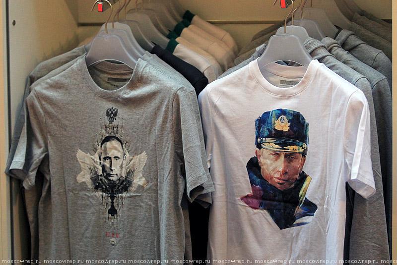 Московский репортаж, Москва, ГУМ, ANYAVANYA, Владимир Путин