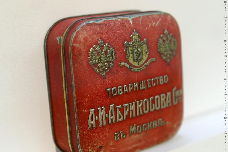 Москва, Московский репортаж, ВМДПНИ, Самовар, О самоварах и не только