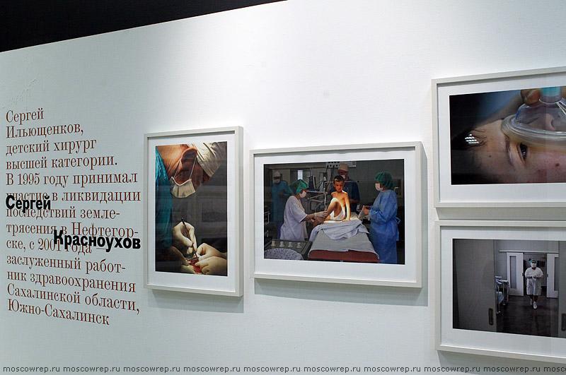 Москва, Московский репортаж, Музей Москвы, C чего начинается Родина?