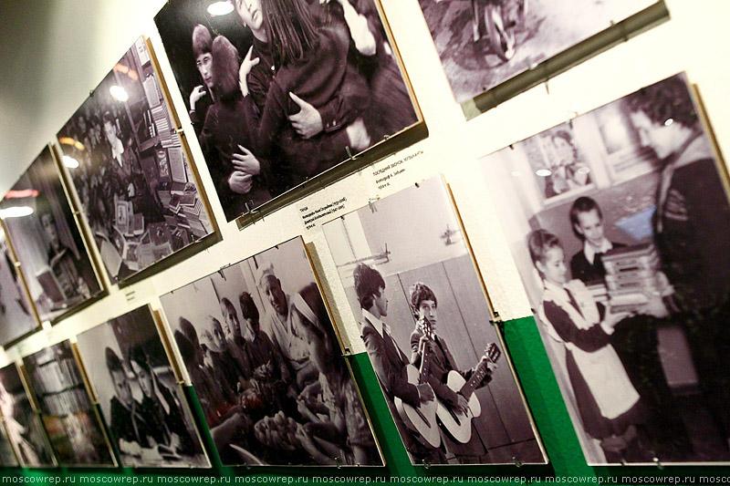 Московский репортаж, Москва, Музей Москвы, Советское детство