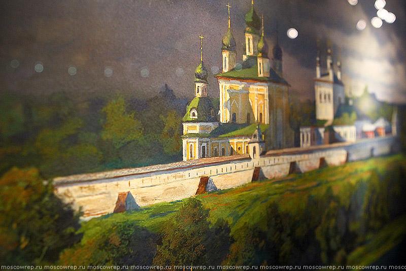 Москва, Московский репортаж, Коломенское, Андрияка