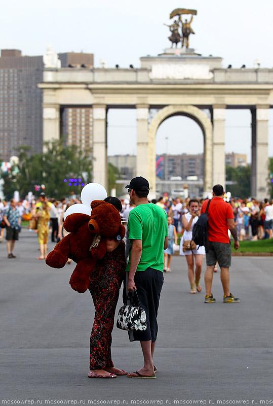 Московский репортаж, Москва, 75 лет ВДНХ