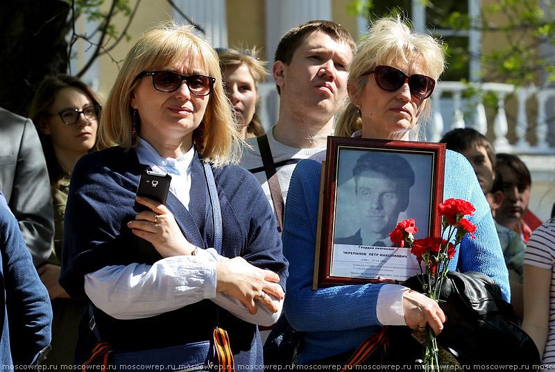Московский репортаж, Москва, День Победы, ветераны, Стена памяти, 9 мая